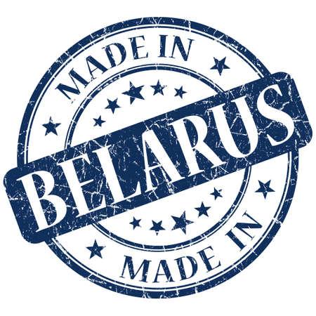 belarus: made in belarus stamp