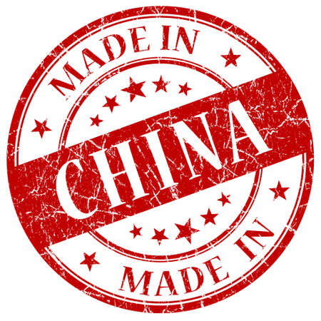 Made In China Red stamp photo