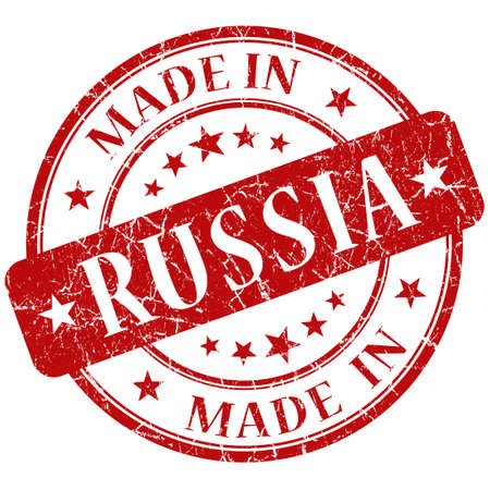 made in russia: Made In Russia red stamp