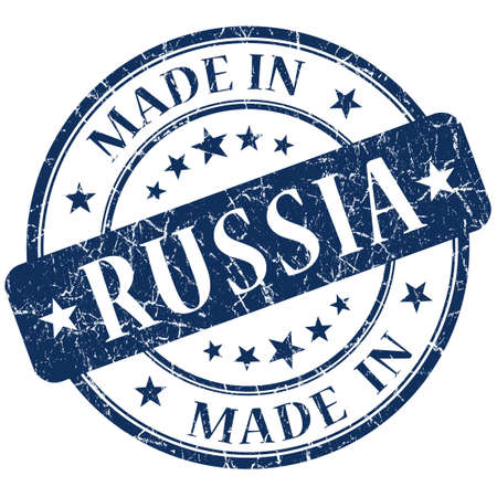 made in russia: Made In Russia blue stamp Stock Photo