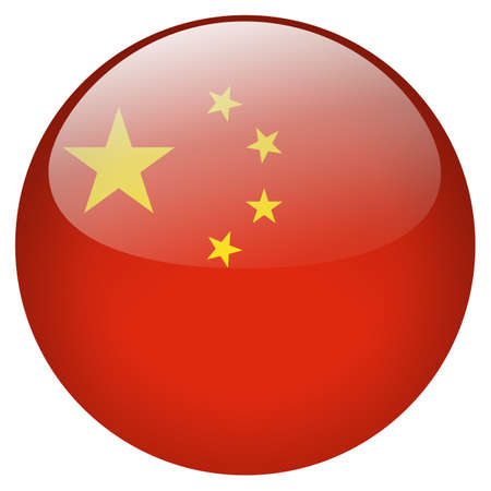 flag of china: China Button