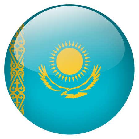 kazakhstan: Kazakhstan Button Stock Photo