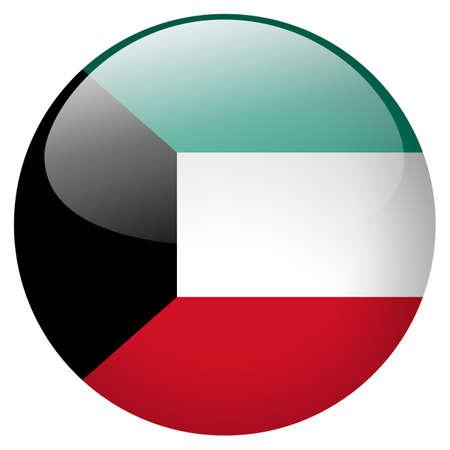 kuwait: Kuwait Button