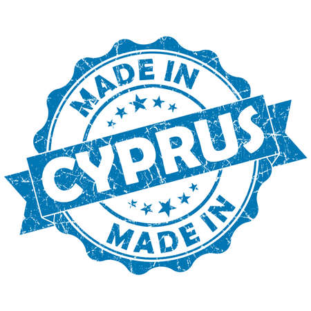 cyprus: made in cyprus grunge seal
