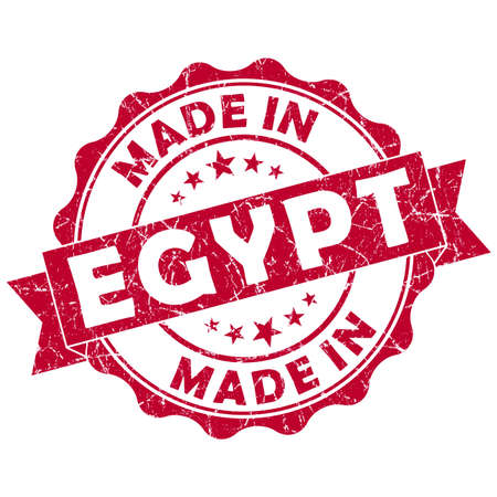 made in egypt grunge seal photo