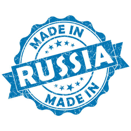 made in russia grunge seal photo