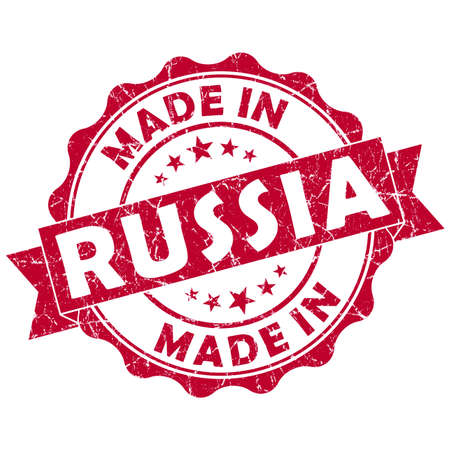 made in russia: made in russia grunge seal Stock Photo