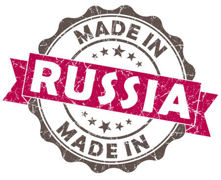 made in russia: made in RUSSIA pink grunge seal Stock Photo