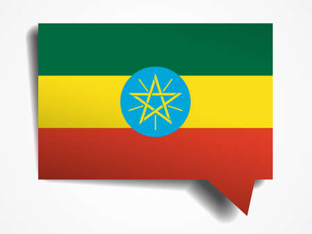 ethiopia paper 3d realistic speech bubble on white background Vector