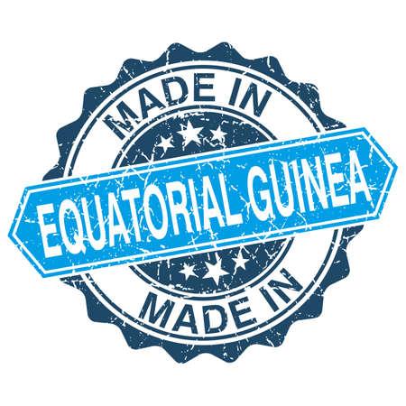 guinea equatoriale: realizzato in Guinea Equatoriale vintage timbro isolato su sfondo bianco Vettoriali