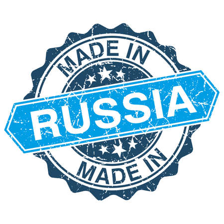 made in russia: made in Russia vintage stamp isolated on white background
