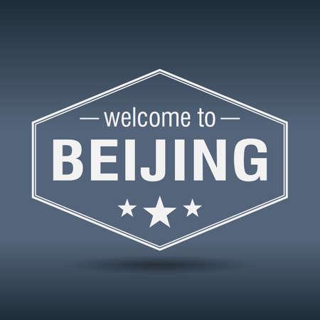 beijing: welcome to Beijing hexagonal white vintage label