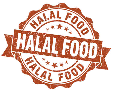 halal food brown grunge seal isolated on white photo