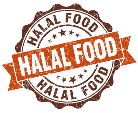 halal food brown vintage seal isolated on white photo