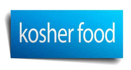 kosher: kosher food blue paper sign isolated on white