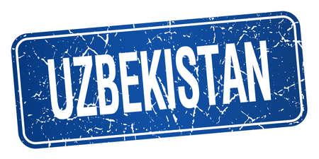uzbekistan: Uzbekistan blue stamp isolated on white background Illustration