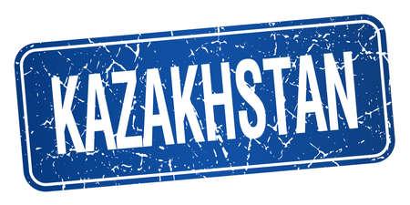 kazakhstan: Kazakhstan blue stamp isolated on white background Illustration