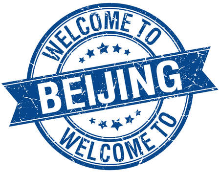 beijing: welcome to Beijing blue round ribbon stamp