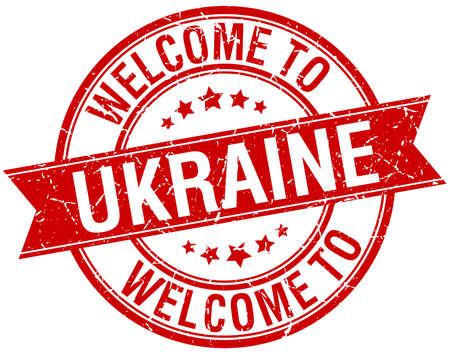 emblem of ukraine: welcome to Ukraine red round ribbon stamp