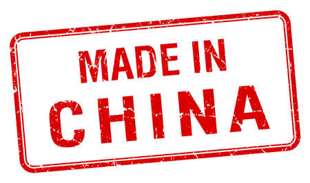 made in china: made in China red square isolated stamp