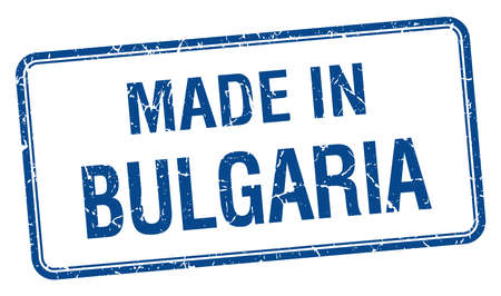bulgaria: made in Bulgaria blue square isolated stamp