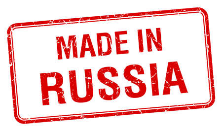 made in russia: made in Russia red square isolated stamp