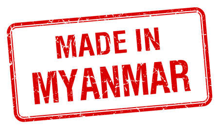 myanmar: made in Myanmar red square isolated stamp Illustration