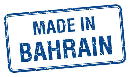 produced: made in Bahrain blue square isolated stamp Illustration