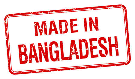 bangladesh: made in Bangladesh red square isolated stamp