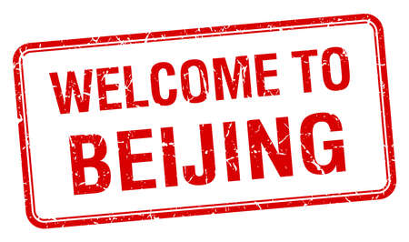 beijing: welcome to Beijing red grunge square stamp Illustration