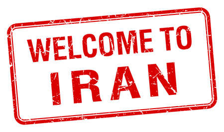 red grunge: welcome to Iran red grunge square stamp