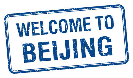 beijing: welcome to Beijing blue grunge square stamp Illustration