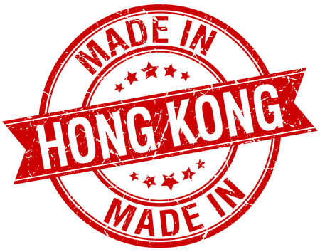 made in Hong Kong red round vintage stamp Banco de Imagens - 41494633