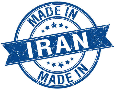 vintage stamp: made in Iran blue round vintage stamp
