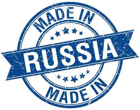 made in russia: made in Russia blue round vintage stamp