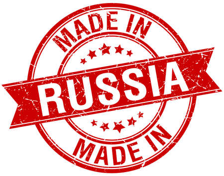 made in russia: made in Russia red round vintage stamp Illustration
