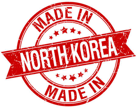 north korea: made in North Korea red round vintage stamp
