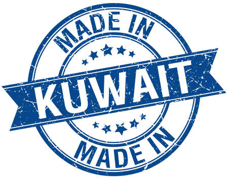 vintage stamp: made in Kuwait blu turno timbro d'epoca