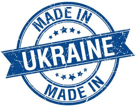 made in Ukraine blue round vintage stamp