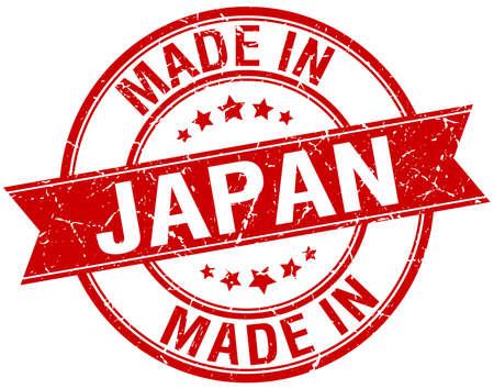 em: made in Japan red round vintage stamp