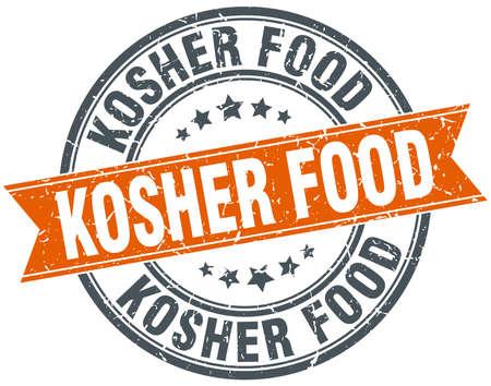 kosher: kosher food round orange grungy vintage isolated stamp