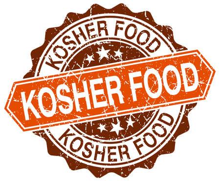 kosher: kosher food orange round grunge stamp on white