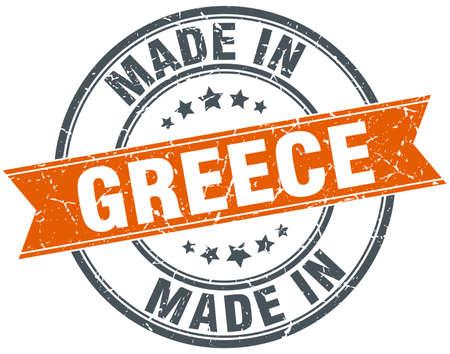 made in greece: Greece orange grunge ribbon stamp on white