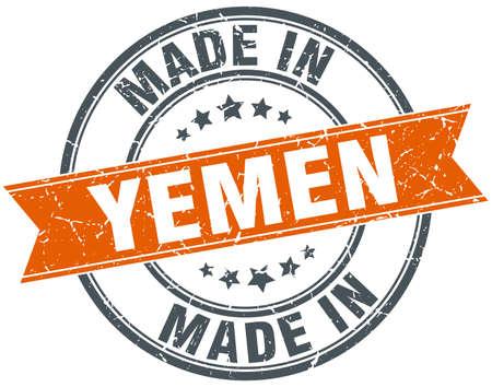 yemen: Yemen orange grunge ribbon stamp on white