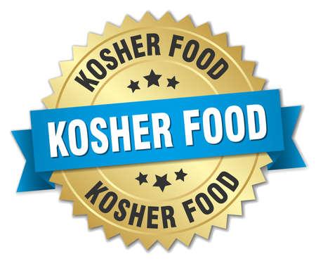 kosher: kosher food 3d gold badge with blue ribbon Illustration