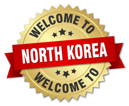 north korea: North Korea 3d gold badge with red ribbon