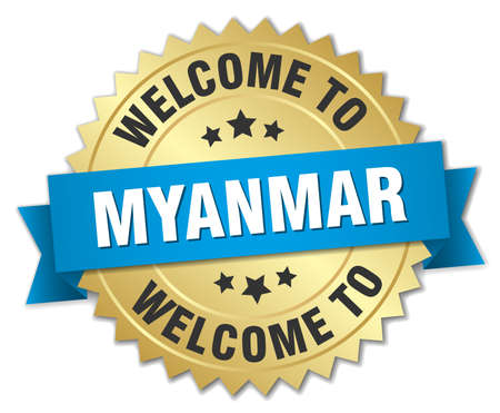 myanmar: Myanmar 3d gold badge with blue ribbon