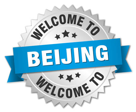 beijing: Beijing 3d silver badge with blue ribbon Illustration