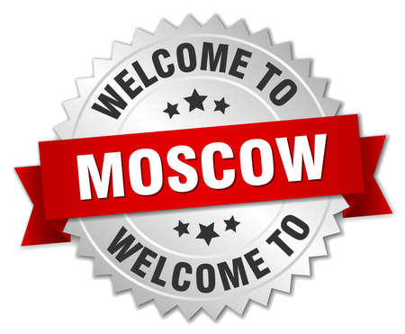 greet: Moscow 3d silver badge with red ribbon