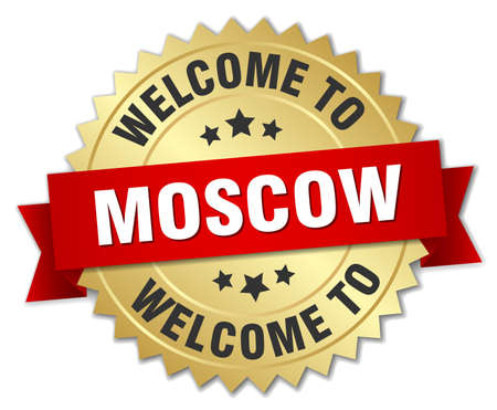 moscow: Moscow 3d gold badge with red ribbon Illustration